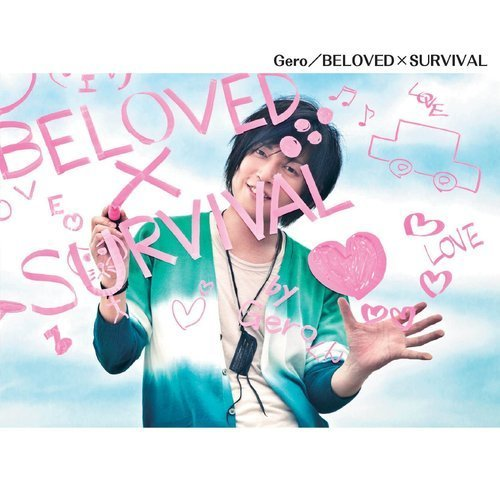 BELOVEDXSURVIVAL