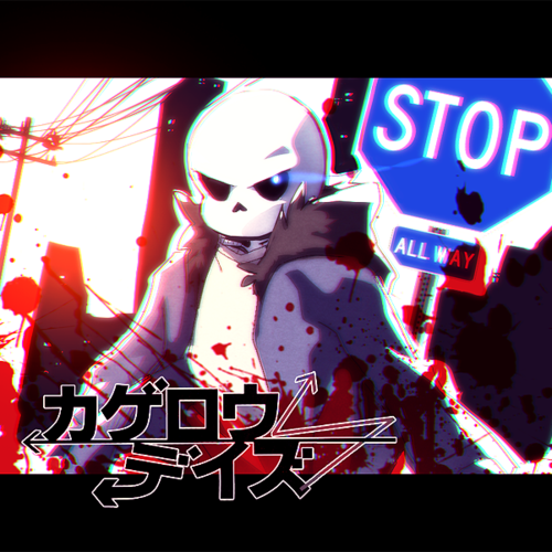 Kagerou Days [ft. Sansloid]