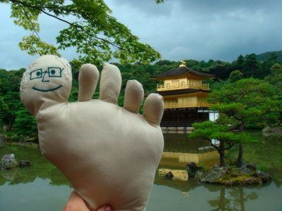stolenpanties: :D The Toe in Kyoto!  OHMYGOODNESS CHECK THIS OUT!!!